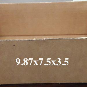 New Kraft Tray 9.87x7.5x3.5