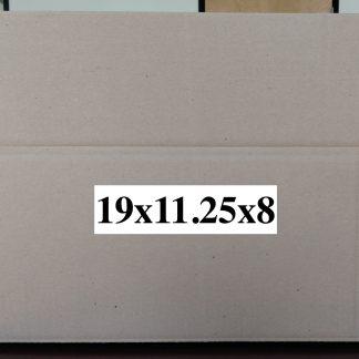 New Unprinted 19x11.25x8 Box